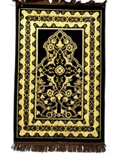 Turkish Prayer Rug (Wholesale only)